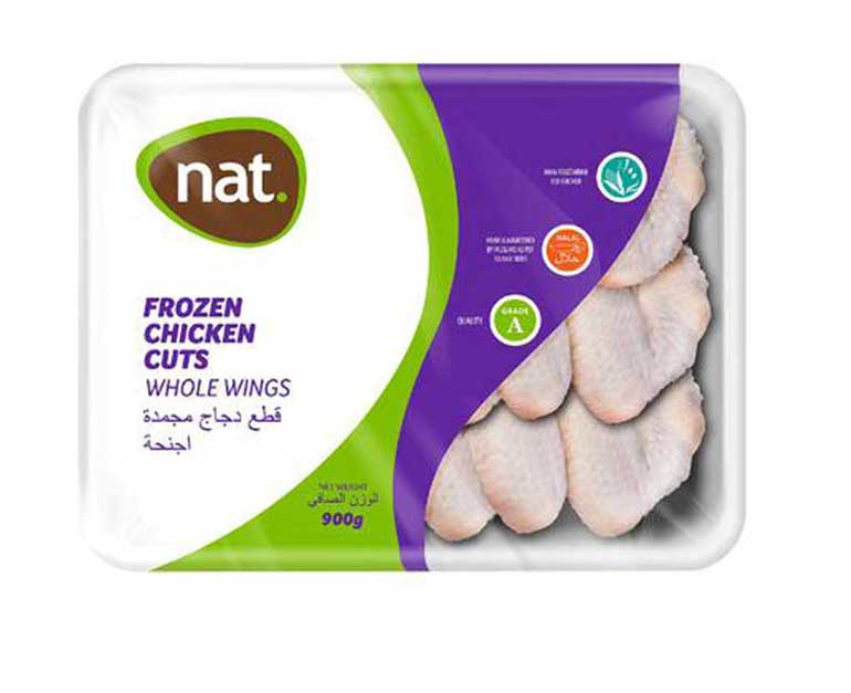 Buy Chicken Wings Online